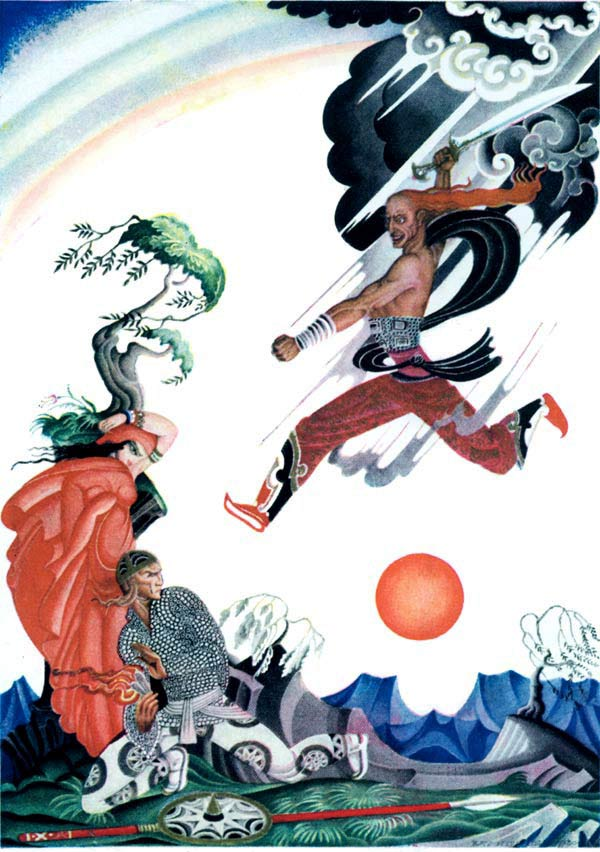 Stop Prince!  You Cannot Run away! Kay Nielsen color illustration to Red Magic at Art Passions